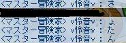 sayotan.jpg