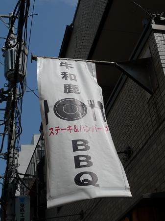 s-P1050113.jpg
