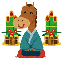 ブログ(馬)
