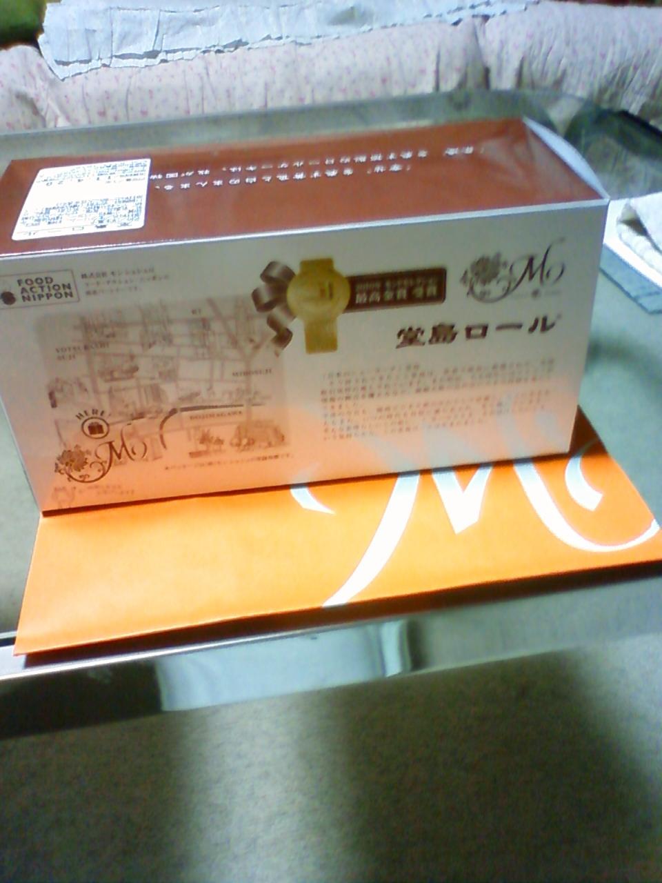 NEC_0011_20110425095141.jpg