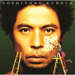 Kubota-1.jpg