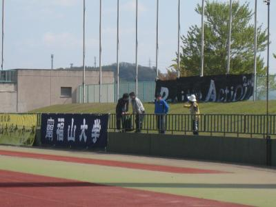 中国L 第2節 vs平大(横断幕準備)