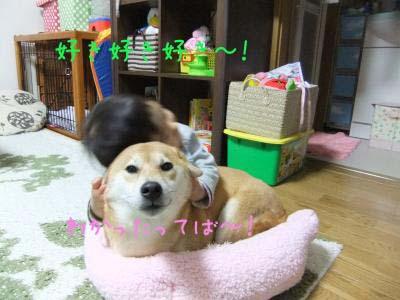 2011_02_03_16のコピー