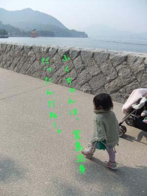 2011_02_10_06のコピー
