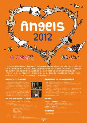 cover_20111130181426a.jpg