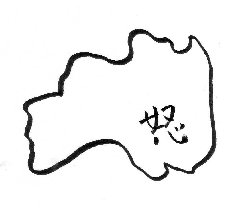 ikari_002.jpg