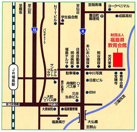 教育会館地図