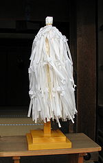 150px-Shinto_Onusa.jpg