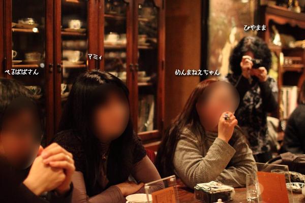 20110303-4.jpg