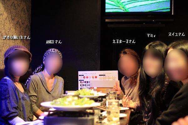 20110303-5.jpg