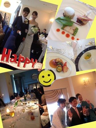 526結婚式1