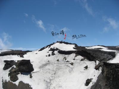 剣ヶ峰の写真