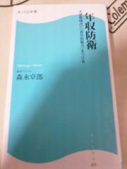 fc2_2012-10-28_16-02-29-801.jpg