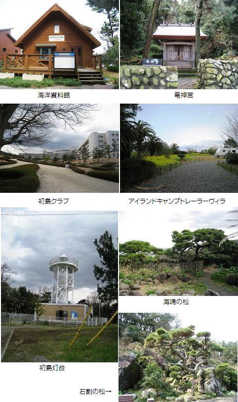 2010-03-16-3a.jpg