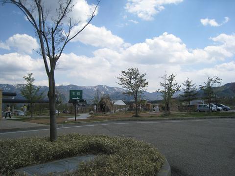 2010-04-30-1.jpg