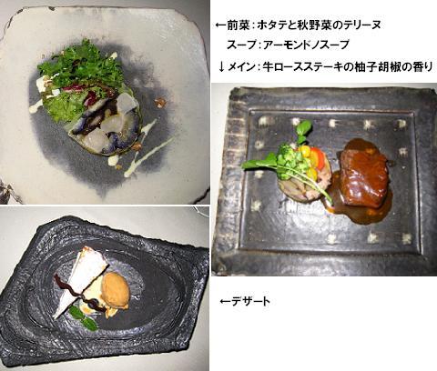 2010-10-27-1.jpg