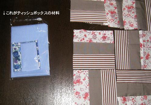 2011-03-10-4.jpg