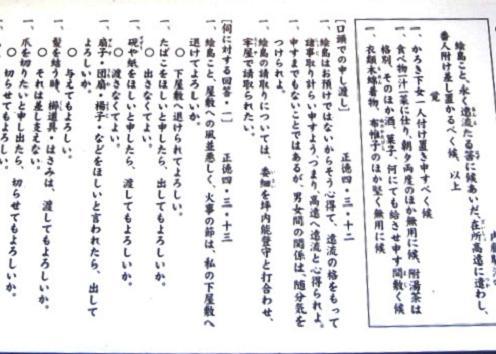 2011-04-20-7.jpg