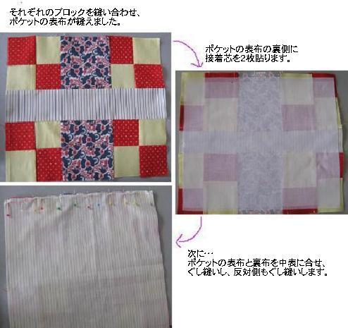 2011-06-02-3.jpg