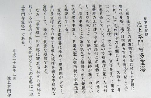 2012-03-01-18.jpg