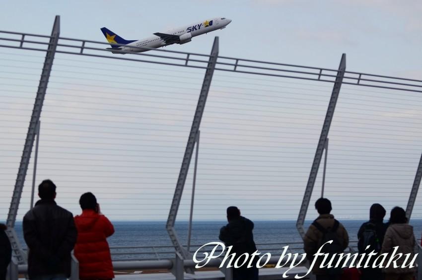 スカイマーク就航 (14)