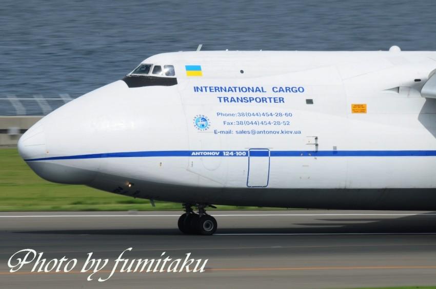 627アントノフ&LCF (1)