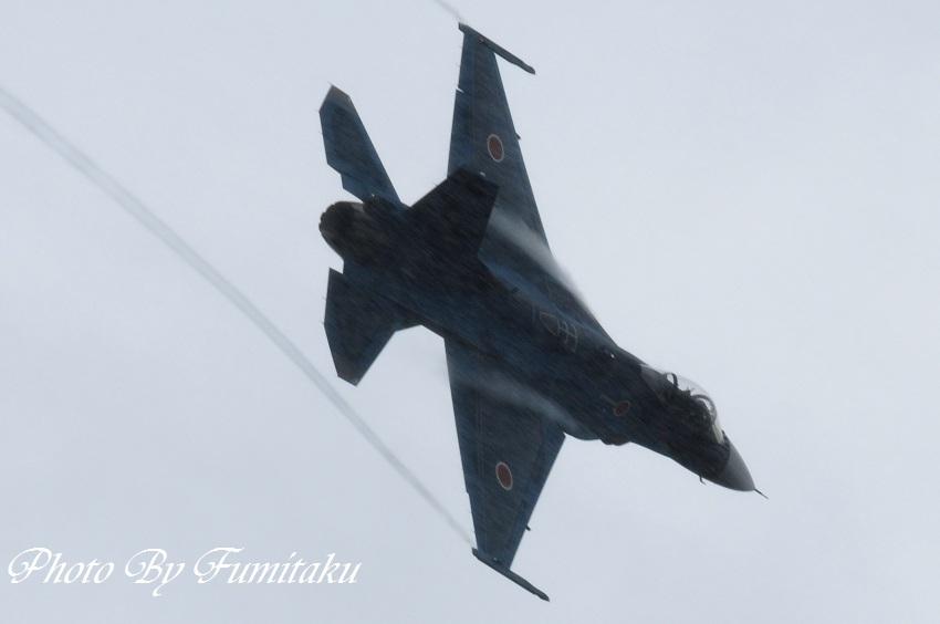 231023浜松航空祭 (16)