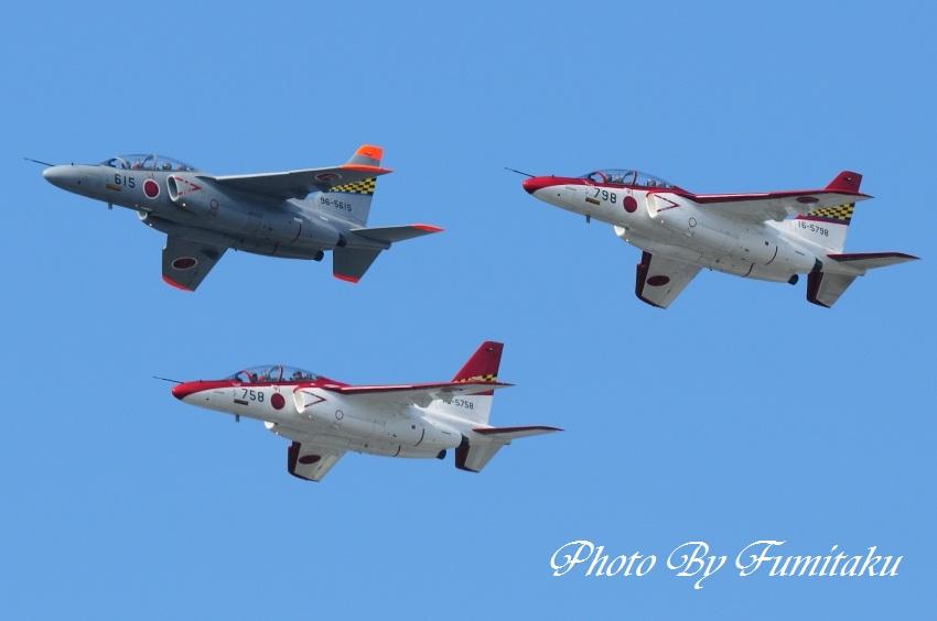 231023浜松航空祭 (33)