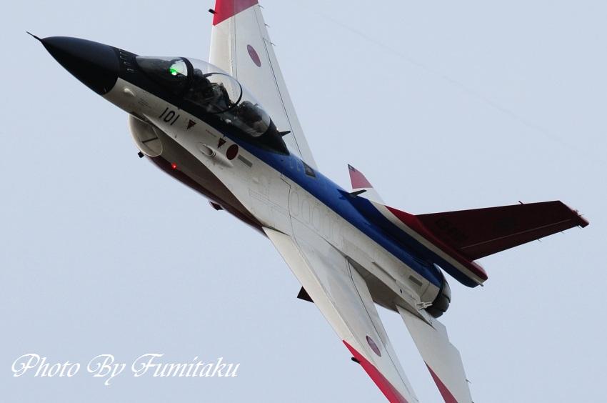 231127 航空祭30 (35)