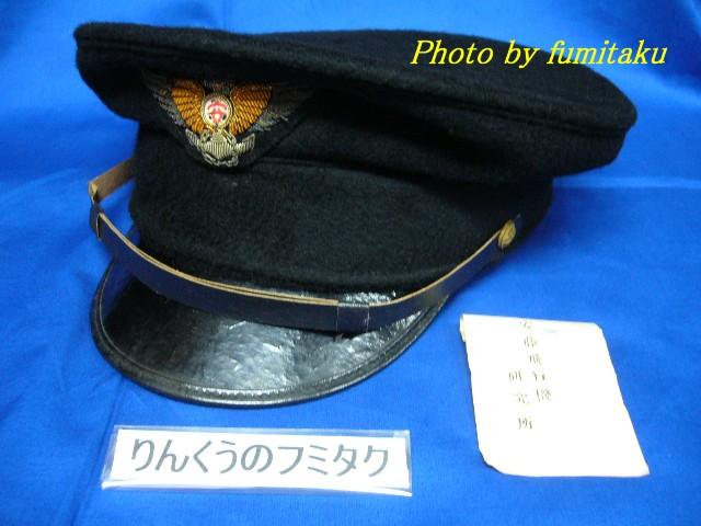 P1620654.jpg
