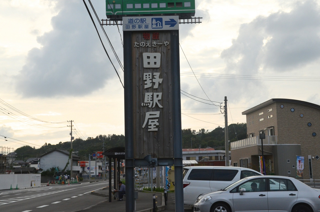 DSC_8883-2.jpg