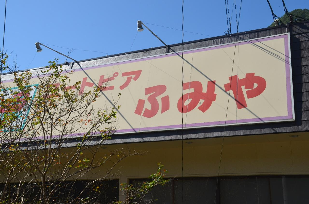 DSC_9210-2.jpg