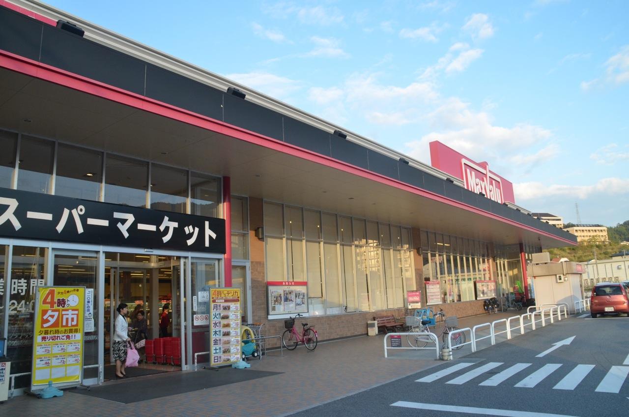 DSC_9360-2.jpg