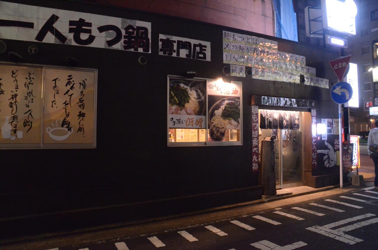 DSC_9816.jpg