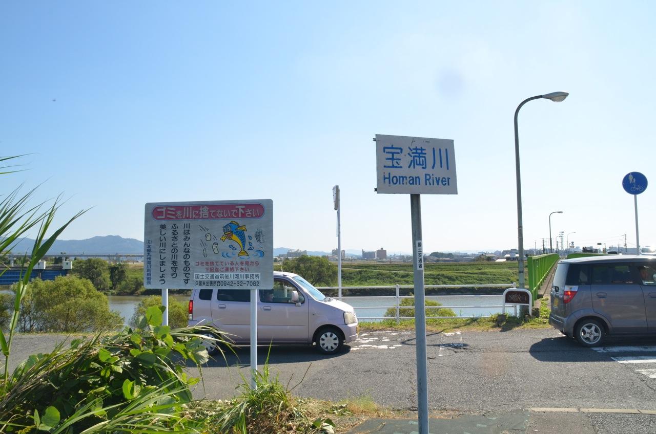DSC_9894-2.jpg