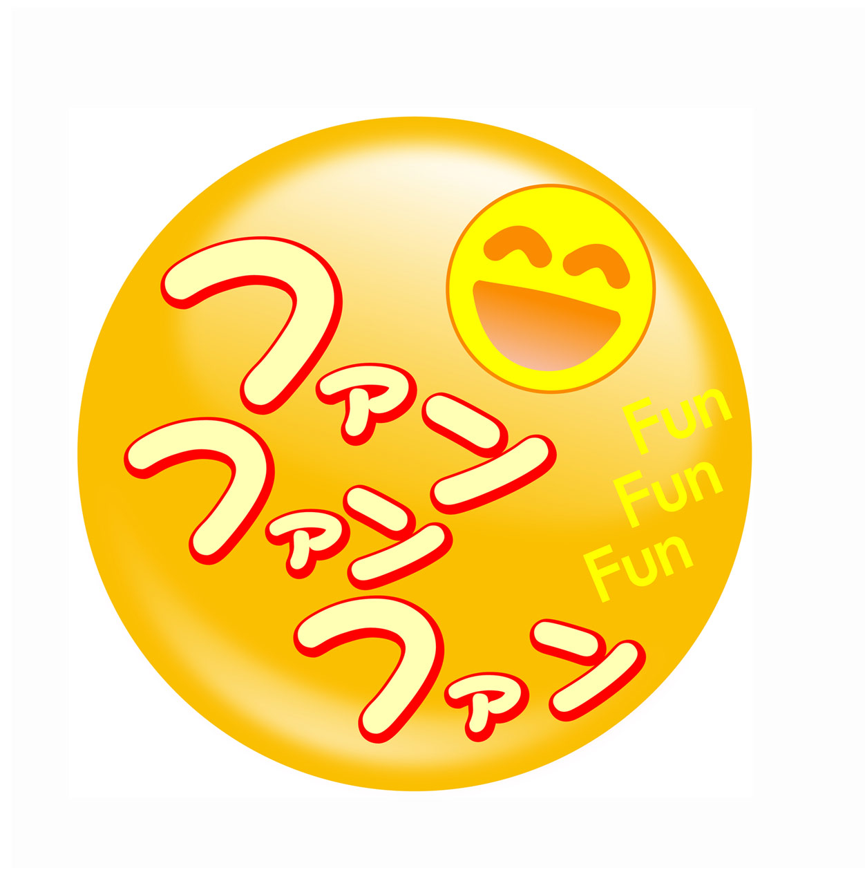 orange-funfunfun-logo02_web.jpg