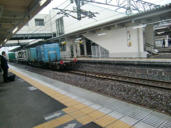 どこかの駅