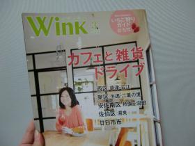 2月24日雑誌