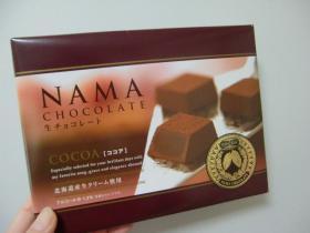2月27日チョコ冷凍
