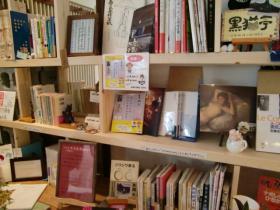 3月26日たくさん本