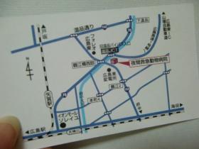5月31日地図