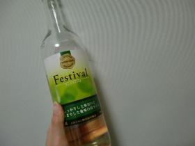 6月12日ワイン