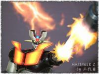 マジンガーZ:放て!ロケットパンチ!