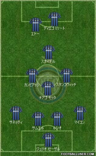 82612_F_C__Internazionale.jpg