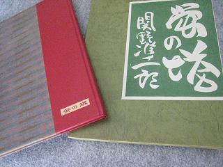 sekino001 (6)