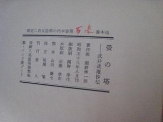 sekino001 (9)