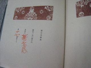 sekino001 (13)