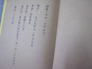 ata004.jpg