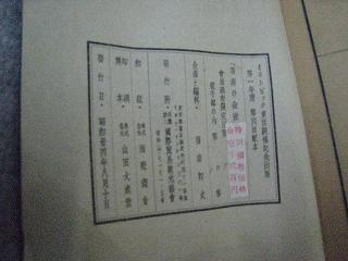 azuma003.jpg