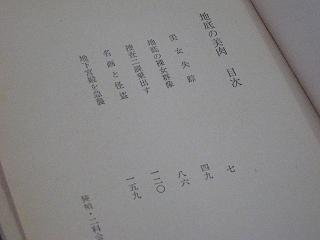 bungaku005.jpg